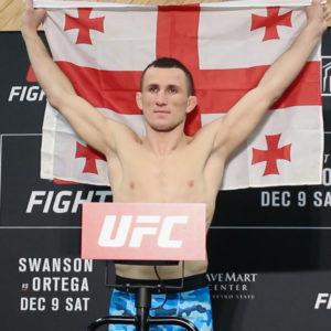 Видео боя Брэд Катона — Мераб Двалишвили UFC Fight Night 151