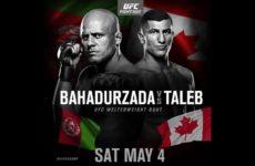 Видео боя Нордин Талеб — Сияр Бахадурзада UFC Fight Night 151