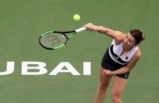 Прямая трансляция Се Шувэй — Симона Халеп. WTA Premier. Истборн. 25.06.19