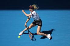 Прямая трансляция Ализе Корне — Элина Свитолина. WTA Premier. Истборн. 24.06.19