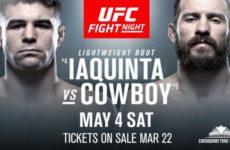 Видео боя Эл Яквинта — Дональд Серроне UFC Fight Night 151