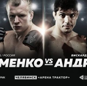 Прямая трансляция RCC 6: Александр Шлеменко - Вискарди Андраде