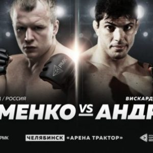 Прямая трансляция RCC 6: Александр Шлеменко — Вискарди Андраде
