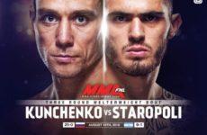 Стал известен следующий соперник Алексея Кунченко
