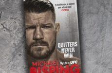 Майкл Биспинг рассказал, что выпускает автобиографическую книгу