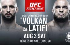 Поединко Илира Латифи и Волкана Оздемира был перенесен на UFC on ESPN 5