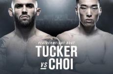 Видео боя Гэвин Такер – Сеунгву Чой UFC 240