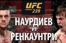 Видео боя Исмаил Наурдиев — Ченс Ранкаунтер UFC 239