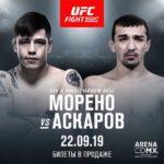 Аскар Аскаров и Брендан Морено встретятся на турнире UFC в Мехико