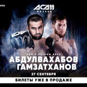 Абдул-Азиз Абдулвахабов официально получил следующего соперника