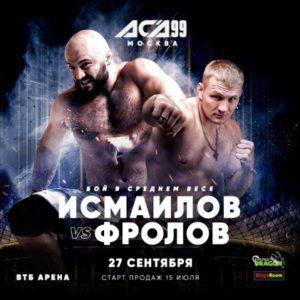 Магомед Исмаилов и Артём Фролов встретятся в рамках турнира ACA 99 в Москве