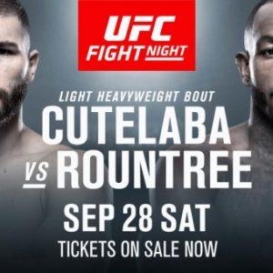 Ион Куцелаба и Халип Рунтри проведут бой в рамках турнира UFC в Копенгагене