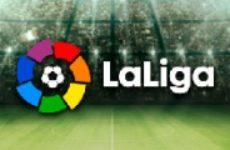Прямая трансляция Барселона — Бетис. Ла Лига. 25.08.19