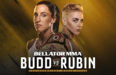 Прямая трансляция Bellator 224: Джулия Бадд — Ольга Рубин