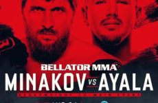 Видео боя Виталий Минаков – Хави Айяла Bellator 225
