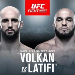 Видео боя Волкан Оздемир — Илир Латифи UFC Fight Night 156
