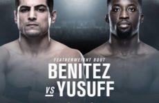 Видео боя Габриэль Бенитес — Содик Юсуфф UFC 241