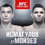 Видео боя Дамир Исмагулов — Тиаго Мойзес UFC Fight Night 157