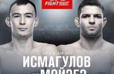 Видео боя Дамир Исмагулов — Тиаго Мойзес UFC Fight Night 157