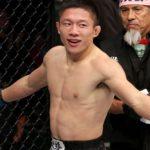 Видео боя Киоджи Хоригучи — Кай Асакура UFC 241