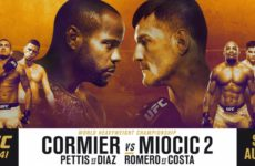 Коэффициенты букмекерских контор на UFC 241