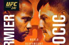 Зарплаты участников турнира UFC 241: Даниэль Кормье — Стипе Миочич II