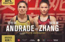 Файткард турнира UFC Fight Night 157: Джессика Андраде — Вейли Жанг