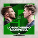 Василий Ломаченко и Люк Кэмпбелл прошли процедуру взвешивания за неделю до начала боя