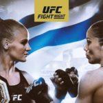 Файткард турнира UFC Fight Night 156: Валентина Шевченко - Лиз Кармуш