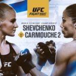 Букмекерские коэффициенты на турнир UFC Fight Night 156