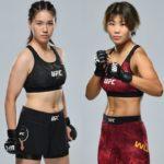 Видео боя Мизуки Иноуэ — Ву Янан UFC Fight Night 157