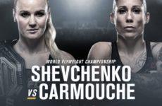 Видео боя Валентина Шевченко — Лиз Кармуш UFC Fight Night 156