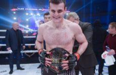Видео боя Хадис Ибрагимов — Да Юн Чжун UFC Fight Night 157