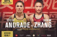 Прямая трансляция UFC Fight Night 157: Джессика Андраде — Вейли Жанг