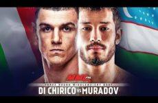 Видео боя Алессио Ди Кирико — Махмуд Мурадов UFC Fight Night 160