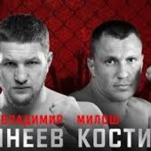 Видео боя Владимир Минеев – Милош Костич Fight Nights Global