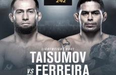 Видео боя Диего Феррейра — Майрбек Тайсумов UFC 242