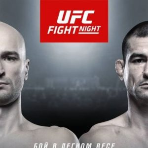 Александр Яковлев — Винс Пичел на турнире UFC в Москве