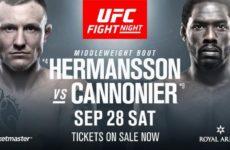 Коэффициенты букмекерских контор на турнир UFC Fight Night 160