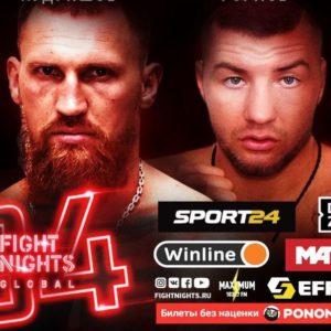 Стал известен первый соперник Дмитрий Кудряшова в MMA