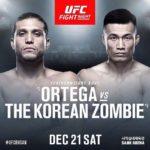 Брайан Ортега - Корейский Зомби на турнире UFC в Южной Корее