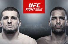 Зелим Имадаев — Дэнни Робертс на турнире UFC в Москве