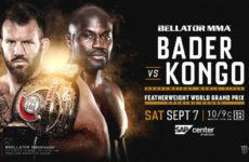 Результаты взвешивания турнира Bellator 226: Райан Бейдер — Чейк Конго