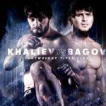 Видео боя Хусейн Халиев — Али Багов АСА 99