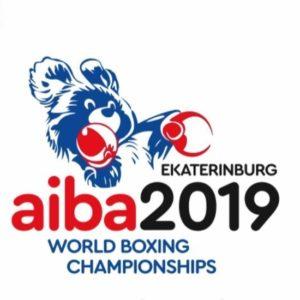 Прямая трансляция чемпионата мира по боксу 2019