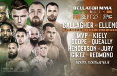 Прямая трансляция Bellator 227 и Bellator Dublin: Бенсон Хендерсон — Майлс Джури, Джеймс Галлахер — Роман Салазар