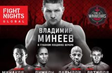 Видео боя Ахмед Хамзаев — Амин Бетуганов Fight Nights Global