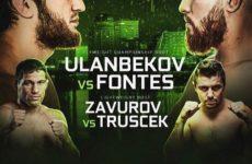 Прямая трансляция GFC 17: Тагир Уланбеков — Денис Оливейра Фонтес