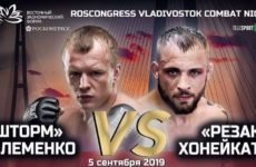 Видео боя Александр Шлеменко — Крис Ханикатт EEF Roscongress Vladivostok Combat Night
