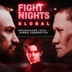 Видео боя Али Багаутинов — Жалгас Жумагулов Fight Nights Global 95